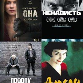 Лучший фильм по версии фрацузской премии «Сезар»