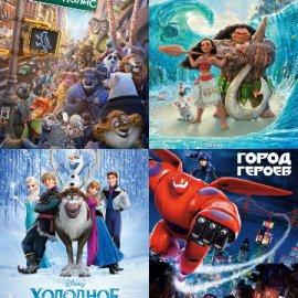 ВСЕ полнометражные анимационные фильмы компании Уолт Дисней