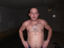 аватар