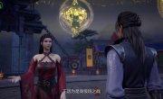 Непревзойдённый Царь Небес / Верховный Бог / Wu Shang Shen Di - 2 сезон, 100 серия