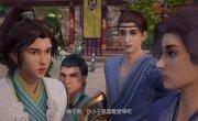 Непревзойдённый Царь Небес / Верховный Бог / Wu Shang Shen Di - 2 сезон, 89 серия