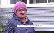 Изменения тарифов ЖКХ в России