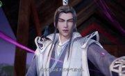 Владыка Множества Миров / Wan Jie Du Zun - 1 сезон, 39 серия