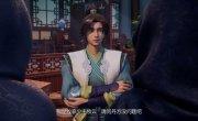 Непревзойдённый Царь Небес / Верховный Бог / Wu Shang Shen Di - 1 сезон, 47 серия