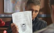Синдбад (русский сериал) - 4 сезон, 22 серия