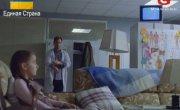 Скорая помощь - 1 сезон, 5 серия