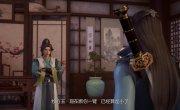 Непревзойдённый Царь Небес / Верховный Бог / Wu Shang Shen Di - 2 сезон, 84 серия