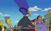 Симпсоны / The Simpsons - 33 сезон, 1 серия