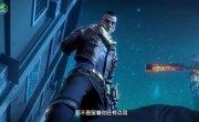 Война Рейнджеров / You Xia Zhan Ji - 1 сезон, 3 серия