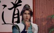Непревзойдённый Царь Небес / Верховный Бог / Wu Shang Shen Di - 2 сезон, 76 серия