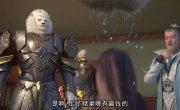 Лорд Сюэ Ин / Snow Eagle Lord - 2 сезон, 46 серия