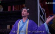 Боевой Мастер / Martial Master - 2 сезон, 163 серия