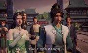 Непревзойдённый Царь Небес / Верховный Бог / Wu Shang Shen Di - 1 сезон, 34 серия