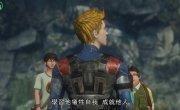 Отважное Приключение / Yong Zhe Da Mao Xian - 1 сезон, 10 серия