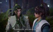 Непревзойдённый Царь Небес / Верховный Бог / Wu Shang Shen Di - 1 сезон, 41 серия