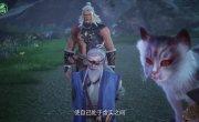 Владыка Духовного Меча / Spirit Sword - 4 сезон, 206 серия