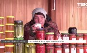 В России снова дорожают овощи