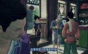 Портрет Цзянху: Реки и Озёра / Hua Jiang Hu Zhi Bu Liang Ren - 1 сезон, 1 серия