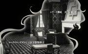 Дом Теней / Shadows House - 1 сезон, 2 серия