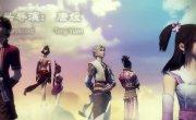 Портрет Цзянху: Реки и Озёра / Hua Jiang Hu Zhi Bu Liang Ren - 1 сезон, 2 серия
