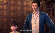 Война Рейнджеров / You Xia Zhan Ji - 1 сезон, 5 серия