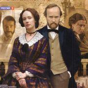Достоевский все серии
