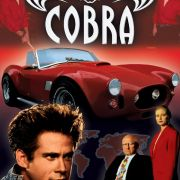 Кобра / Cobra все серии