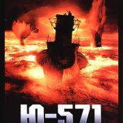 Подводная лодка U-571 / U-571