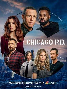 Полиция Чикаго / Chicago PD смотреть онлайн