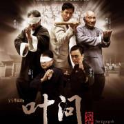 Ип Ман: Рождение легенды / Yip Man chinchyun
