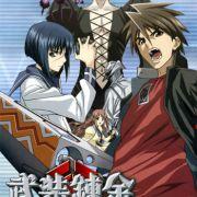Алхимическое оружие / Busou Renkin (Alchemy Weapon) все серии