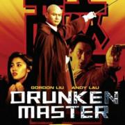 Пьяный мастер 3 / Jui kuen III