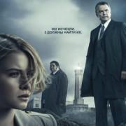Алькатрас / Alcatraz все серии