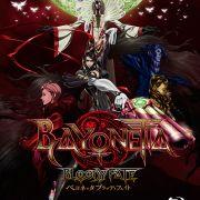 Байонетта: Кровавая Судьба / Bayonetta: Bloody Fate все серии