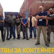 Discovery: Битвы за контейнеры / Discovery: Container Wars все серии