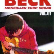 Бек / Beck: Mongolian Chop Squad все серии