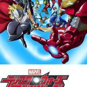 Marvel Disk Wars: The Avengers / Марвел: Войны Дисков все серии