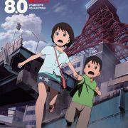 Токийское восьмибалльное / Tokyo Magnitude 8.0 все серии