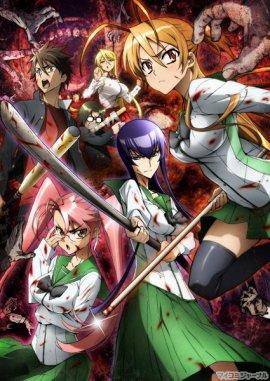 Школа Мертвецов / Школа Мертвяков / Gakuen Mokushiroku: High School of the Dead / Academy Apocalypse смотреть онлайн