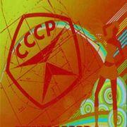 Сделано в СССР. Оружие 1945-1991 годов все серии