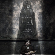 Женщина в черном 2: Ангел смерти / The Woman in Black 2: Angel of Death