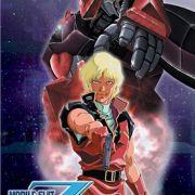 Мобильный воин Зета Гандам / Mobile Suit Zeta Gundam все серии