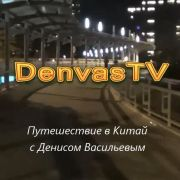 DenvasTV & gadget.letnick.com