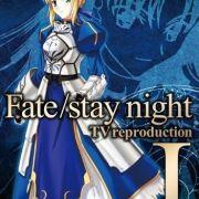 Судьба: Ночь Cхватки OVA / Fate/Stay Night TV Reproduction все серии