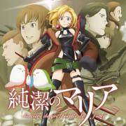 Непорочная Мария / Junketsu no Maria все серии