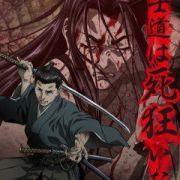 Одержимые смертью / Shigurui / Crazy for Death все серии