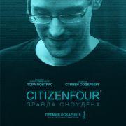 Citizenfour: Правда Сноудена / Citizenfour