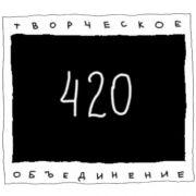 Мультфильмы ТО 420 все серии
