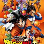 Драконий Жемчуг: Супер / Dragon Ball Super все серии