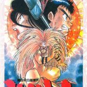 Усио и Тора / Ushio and Tora все серии